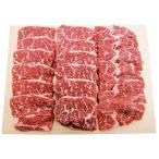 お中元 御中元 ギフト 肉 牛肉 国産 焼肉 焼き肉 セット 国産 黒毛和牛 ロース 焼肉 詰め合わせ メーカー直送 送料無料