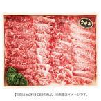 お中元 御中元 ギフト 肉 牛肉 国産 焼肉 焼き肉 セット 宮崎牛 カルビ 焼肉 300g 詰め合わせ メーカー直送 送料無料
