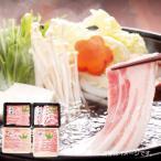 お中元 御中元 ギフト 肉 豚肉 詰合せ セット 日本ハム 銘柄豚 九州の旅 しゃぶしゃぶ セット FG-50 メーカー直送 送料無料