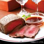 お歳暮 御歳暮 お取り寄せグルメ お取り寄せ 精肉 肉加工品 肉 牛肉 詰め合わせ ギフト 北海道 十勝ローストビーフ 500g 410020 食品