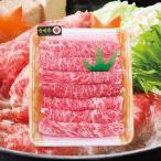 お歳暮 御歳暮 お取り寄せグルメ 高級 精肉 肉加工品 肉 牛肉 詰め合わせ ギフト ニッポンハム 宮崎牛 モモバラ すき焼き 600g MB-60