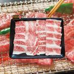 お歳暮 御歳暮 お取り寄せグルメ 高級 精肉 肉加工品 肉 牛肉 詰め合わせ ギフト ニッポンハム 宮崎牛 バラ 焼肉 500g MG-700