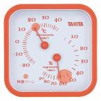 内祝い 内祝 お返し 温度計 湿度計 タニタ 温湿度計 オレンジ TT-557-OR (24)