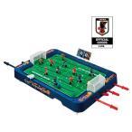 内祝い 内祝 お返し キッズ ベビー 玩具 出産祝い ギフト サッカー盤 ロックオンストライカー 07290-0 (6)