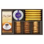 内祝い 内祝 お返し スイーツ ギフト 洋菓子 詰め合わせ 詰合せ コーヒー ココア 紅茶 & クッキー セット TBL-AN (10)