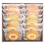 内祝い 内祝  スイーツ お歳暮 ギフト 洋菓子 詰め合わせ 詰合せ バウムクーヘン セレブコレクション カラフル バームクーヘン KRA-20A (10)