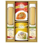 内祝い 内祝  パスタ ギフト スパゲティ 乾麺 BUONO TAVOLA 化学調味料無添加ソースで食べる スパゲティセット HRSP-20 (16)