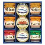 内祝い 内祝 お返し 缶詰め 魚 缶詰セット 魚介類 水産加工品 詰め合わせ ニッスイ 缶詰 瓶詰 ギフト BS-50 (6)