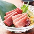 内祝い 内祝 メーカー直送 送料無料 マグロ 鮪 海鮮 ギフト 魚介類 水産加工品 セット 詰め合わせ 三崎まぐろの詰合せ 2460006 (1)