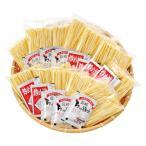 内祝い 内祝 お返し メーカー直送 送料無料 チャンポン ちゃんぽん麺 ちゃんぽん ギフト 長崎ちゃんぽん 20111 (1)