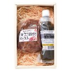 内祝い 内祝 お返し メーカー産地直送 送料無料 ジビエ ジビエ肉 鹿肉 精肉 肉加工品 超熟 天然鹿肉ロースト (1)
