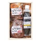 内祝い 内祝 お返し メーカー直送 送料無料 ジビエ ジビエ肉 鹿肉 猪肉 精肉 肉加工品 超熟 天然鹿肉 猪肉ローストセット (1)