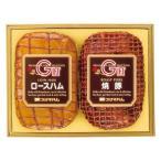 内祝い 内祝 お返し メーカー直送 送料無料 ハム ギフト 肉加工品 セット 詰め合わせ プリマハム 岩手ハム ギフトセット FAT-30 (1)