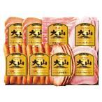 内祝い 内祝 メーカー直送 送料無料 ハム ソーセージ ギフト 肉加工品 セット 詰め合わせ 伝統の逸品大山 バラエティセット EG-03 (1)