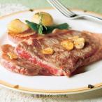 内祝い メーカー直送 送料無料 国産 肉 牛肉 セット 詰め合わせ ギフト 三重県産 松阪牛 ロース ステーキ RST36-150MA (1)