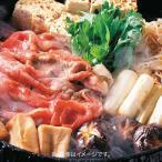 内祝い お返し メーカー直送 送料無料 国産 肉 牛肉 セット 詰め合わせ ギフト 九州産 黒毛和牛 すきやき L-Y-S060-2A (1)