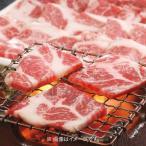 内祝い お返し メーカー直送 送料無料 国産 肉 豚肉 セット 詰め合わせ ギフト イベリコ豚ベジョータ 焼肉 L-I-Y035-1B (1)