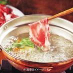 内祝い メーカー直送 送料無料 国産 肉 豚肉 セット 詰め合わせ ギフト 沖縄県産 琉球まーさん豚あぐー しゃぶしゃぶ 1630789 (1)