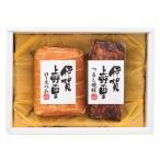 内祝い 内祝  メーカー直送 ハム お歳暮 ギフト 肉加工品 セット 詰め合わせ 伊賀上野の里 ロースハム & つるし焼豚 SAG-30 (1)