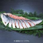 内祝い 内祝  メーカー直送 送料無料 海鮮 ギフト 魚介類 水産加工品 セット 詰め合わせ 北海道産 銀毛 新巻鮭 姿 切身 7102 (1)