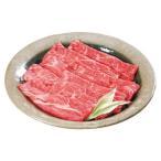 肉 送料無 牛肉 ギフト セット 送料無料 メーカー直送 九州産 黒毛和牛 すきやき L-Y-S040-1A (1)