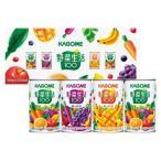 ジュース ギフト 詰め合わせ 詰合せ 内祝い 内祝 お返し カゴメ 野菜生活 4本セット YS-KH (10)