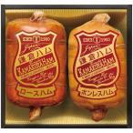 内祝い 内祝 お返し ハム ギフト 詰め合わせ ロースハム 鎌倉ハム富岡商会 伝統の布巻きハム 2本詰め KDA-1003 (1) メーカー直送 代引不可