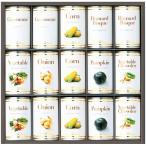 内祝い 内祝 お返し 缶詰 スープ 詰め合わせ ギフト セット ホテルニューオータニ スープ缶詰セット AOR-80 (3)