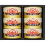 内祝い 内祝 お返し 缶詰 カニ ギフト セット ニッスイ 紅ずわいがに缶詰ギフトセット BH-50 (6)