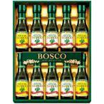 内祝い 内祝 お返し 調味料 油 ギフト 詰め合わせ 日清オイリオ ボスコ オリーブオイルギフト BG-50A (4)