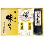内祝い 内祝 お返し のり 味付け海苔 ギフト セット 梅干 日本茶 詰合せ 香味彩々 NK-30 (16)