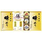 内祝い 内祝 お返し のり 味付け海苔 ギフト セット 梅干 日本茶 詰合せ 香味彩々 NK-50F (12)