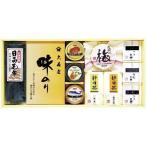 内祝い 内祝 お返し のり 味付け海苔 ギフト セット 梅干 日本茶 詰合せ 香味彩々 NK-60F (12)