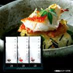 内祝い 内祝 お返し 海鮮 生茶漬け ギフト セット 9種 詰合せ 匠菴謹製 極だし Premium KGP-050CZ2 (12)