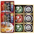 内祝い 内祝 お返し 復興応援 東北 惣菜 缶詰 ギフト セット 詰め合わせ TFO-40 (10)