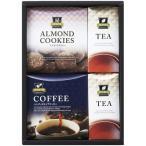 内祝い 内祝 お返し コーヒー ギフト セット スイーツ 詰め合わせ ドリップ クッキー 紅茶 アソート CR-A (20)