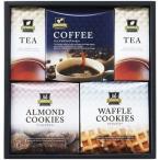 内祝い 内祝 お返し コーヒー ギフト セット スイーツ 詰め合わせ ドリップ クッキー ワッフル 紅茶 アソート CR-B (20)