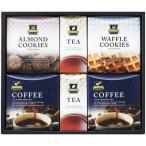 内祝い 内祝 お返し コーヒー ギフト セット スイーツ 詰め合わせ ドリップ クッキー ワッフル 紅茶 アソート CR-C (10)