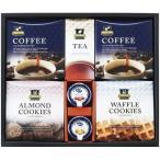 内祝い 内祝 お返し コーヒー ギフト セット スイーツ 詰め合わせ ドリップ クッキー ワッフル 紅茶 ジャム アソート CR-D (10)