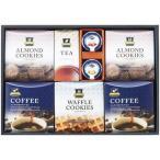 内祝い 内祝 お返し コーヒー お歳暮 ギフト セット スイーツ 詰め合わせ ドリップ クッキー ワッフル 紅茶 ジャム アソート CR-E (10)