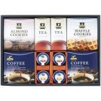 内祝い 内祝 お返し コーヒー ギフト セット スイーツ 詰め合わせ ドリップ クッキー ワッフル 紅茶 ジャム アソート CR-G (10)