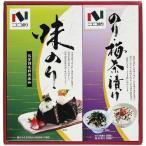 内祝い 内祝 お返し のり 味付け海苔 詰め合わせ ギフト 茶漬 セット ニコニコのり NA-A (30)