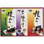 内祝い 内祝 お返し のり 味付け海苔 詰め合わせ ギフト 茶漬 セット ニコニコのり NC-A (12)