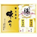 内祝い 内祝 お返し のり 味付け海苔 詰め合わせ ギフト セット 日本茶 南高梅 香味彩々 NK-25 (20)