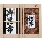 内祝い 内祝 お返し どんこ椎茸 国産 乾物 ギフト セット 昆布 だし 詰め合わせ 木箱入 M-50B4 (10)
