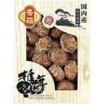 内祝い 内祝 お返し 原木どんこ椎茸 国産 乾物 ギフト だし 詰め合わせ YD-40N (10)