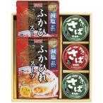 内祝い 内祝 お返し ギフト スープ レトルト 缶詰 セット 詰め合わせ 東北 復興支援 TFO-30 (12)
