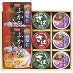 内祝い 内祝 お返し ギフト スープ レトルト 缶詰 セット 詰め合わせ 東北 復興支援 TFO-40 (10)