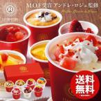 アイスクリーム アイス ギフト スイーツ 送料無料 銀座京橋 レ ロジェ エギュスキロール 8個入 A-GK8 詰め合わせ 詰合せ おしゃれ 高級
