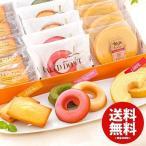 スイーツ お歳暮 ギフト セット お取り寄せ 神戸人気パティシエの焼き菓子セット 計15個 YJ-FPL